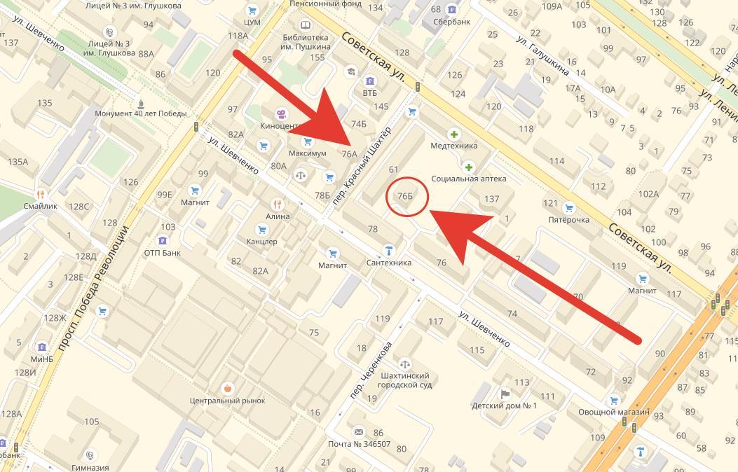На карте Яндекс центр развлечений для детей в Шахтах