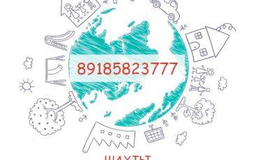 Программа по географии GeoграфиKids для начинающих в детском центре Шахты