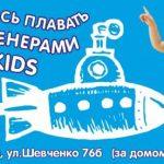 Варвара С*******а – лицо Детского Центра Кидс Вилладж